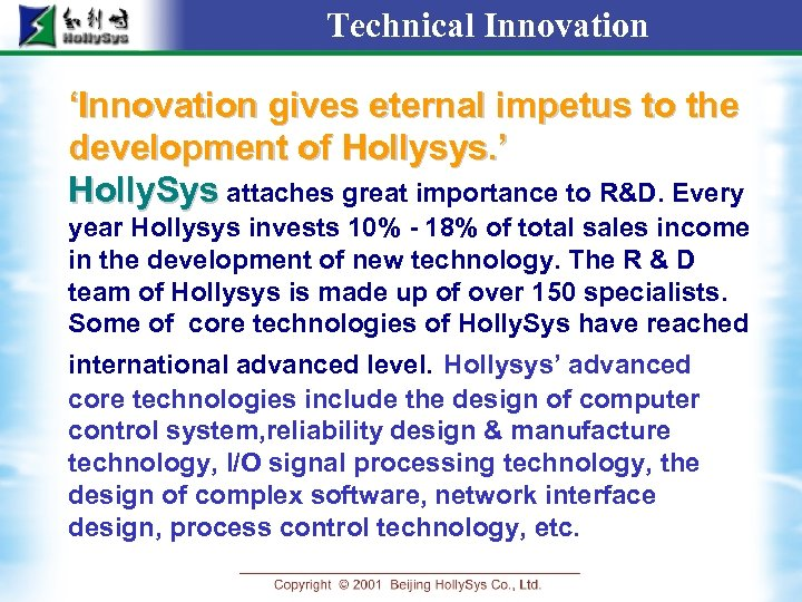 Technical Innovation 'Innovation gives eternal impetus to the development of Hollysys. ' Holly. Sys