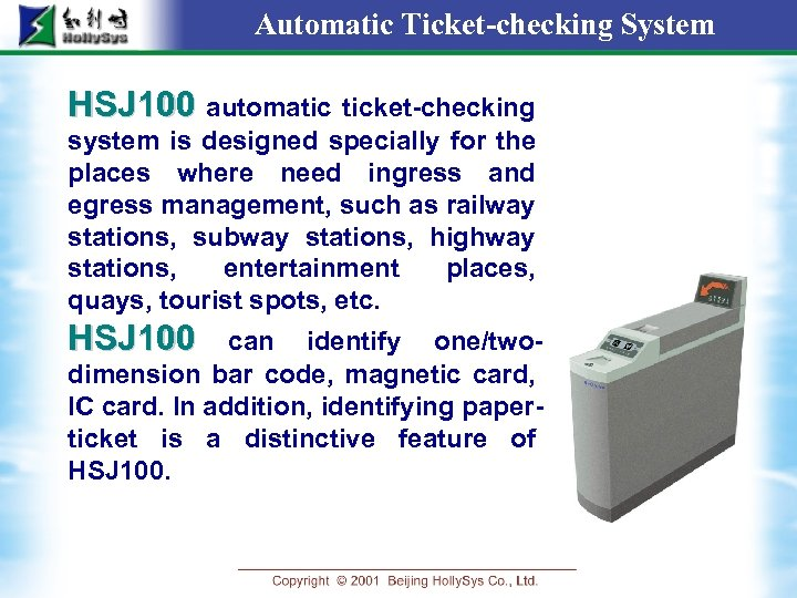 Automatic Ticket-checking System HSJ 100 automatic ticket-checking system is designed specially for the places