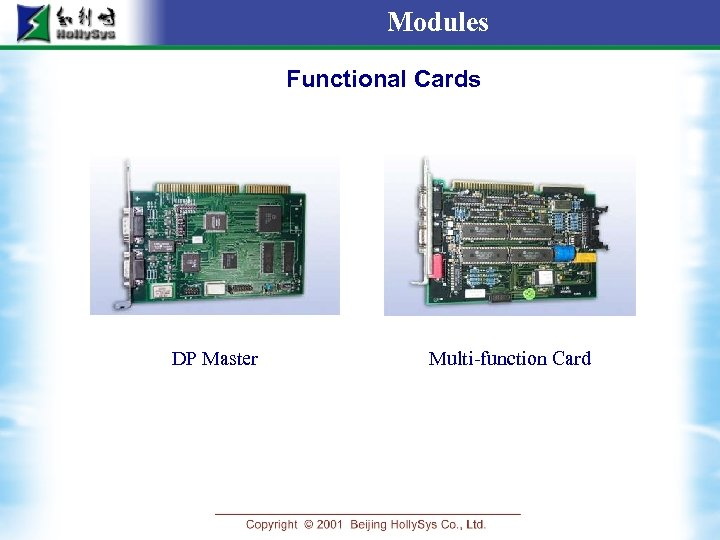 Modules Functional Cards DP Master Multi-function Card