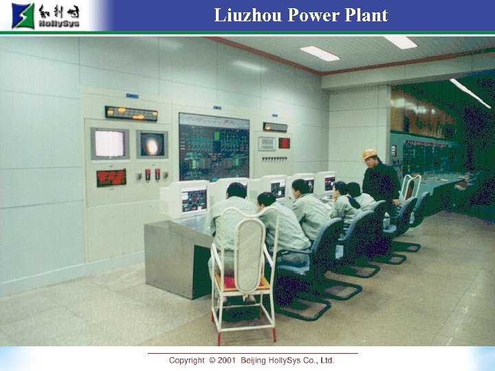 Liuzhou Power Plant