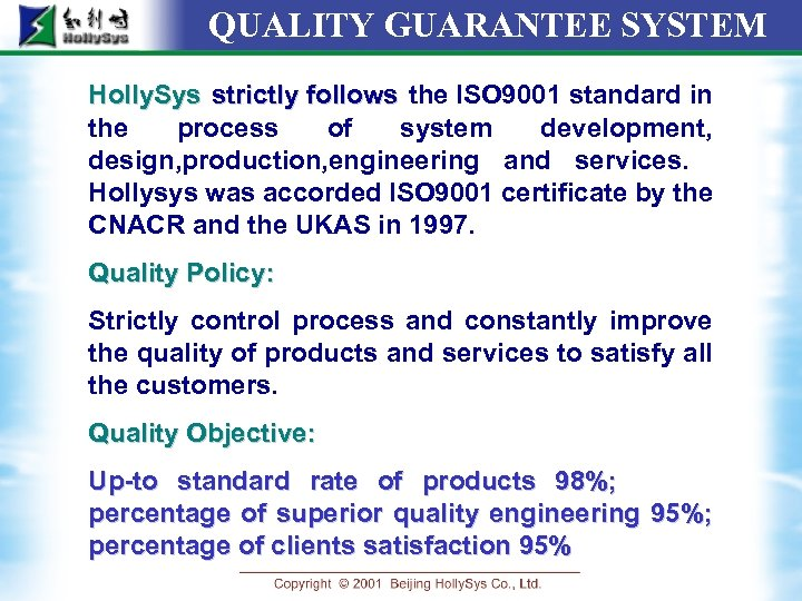 QUALITY GUARANTEE SYSTEM Holly. Sys strictly follows the ISO 9001 standard in the process