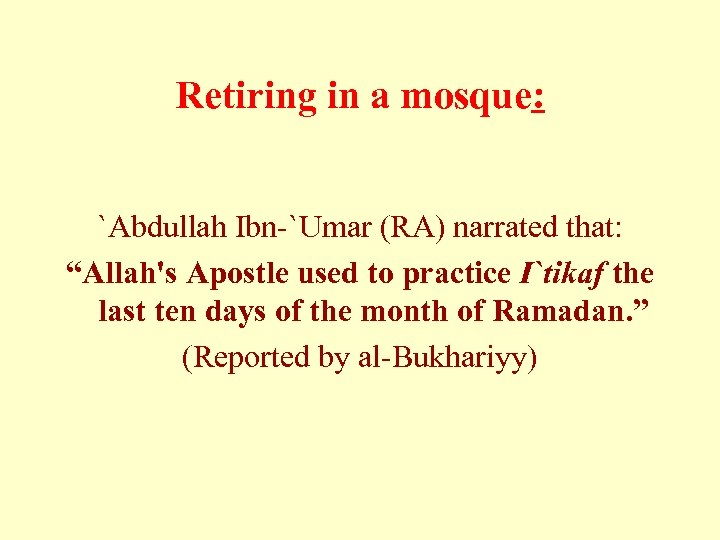 """Retiring in a mosque: `Abdullah Ibn-`Umar (RA) narrated that: """"Allah's Apostle used to practice"""