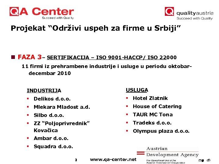 """Projekat """"Održivi uspeh za firme u Srbiji"""" n FAZA 3 – SERTIFIKACIJA – ISO"""