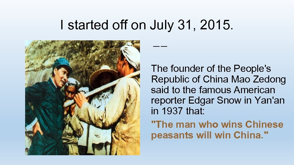 I started off on July 31, 2015. —— The founder of the People's Republic