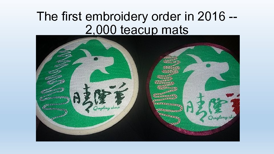 The first embroidery order in 2016 -- 2, 000 teacup mats