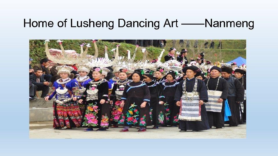 Home of Lusheng Dancing Art ——Nanmeng