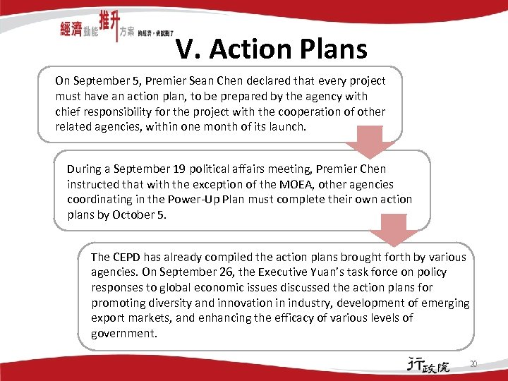 V. Action Plans On September 5, Premier Sean Chen declared that every project must