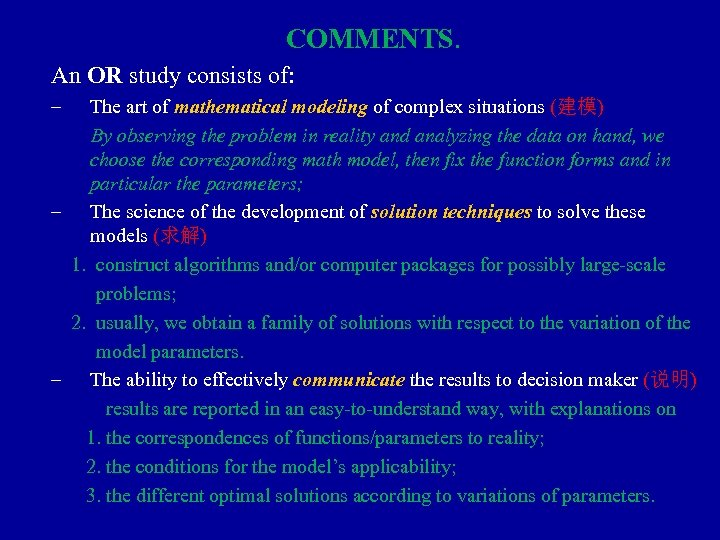 COMMENTS. An OR study consists of: – The art of mathematical modeling of complex