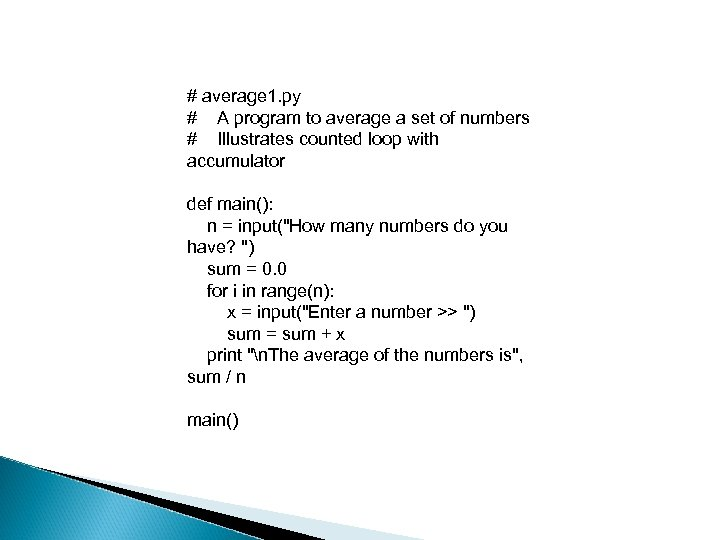 # average 1. py # A program to average a set of numbers #