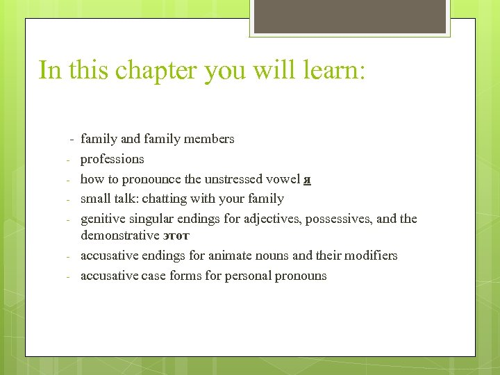 In this chapter you will learn: - family and family members - professions -