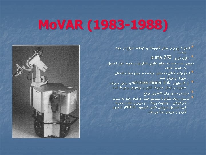 )8891 -3891( Mo. VAR * ﺷﺎﻣﻞ 3 چﺮﺥ ﺑﺮ ﻣﺒﻨﺎی گیﺮﻧﺪﻩ یﺎ ﻓﺮﺳﺘﻨﺪﻩ