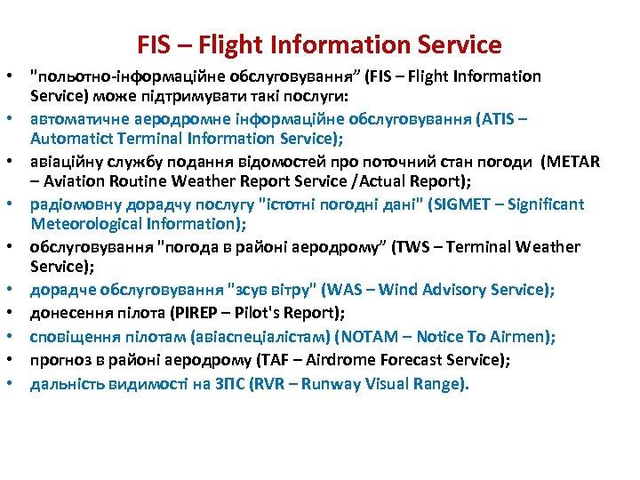 FIS – Flight Information Service •