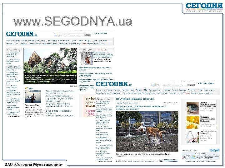 www. SEGODNYA. ua
