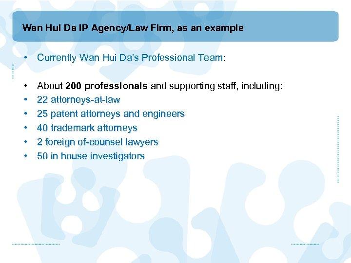Wan Hui Da IP Agency/Law Firm, as an example • Currently Wan Hui Da's