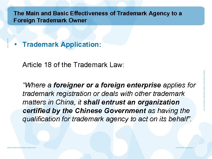 The Main and Basic Effectiveness of Trademark Agency to a Foreign Trademark Owner •