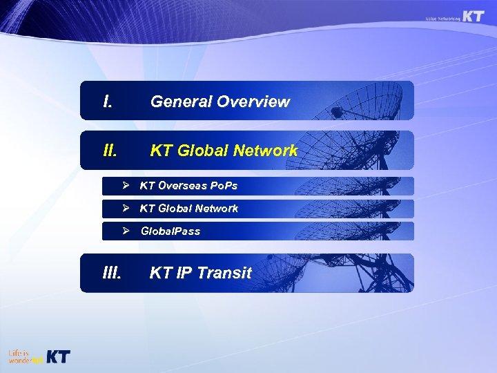 I. General Overview II. KT Global Network Ø KT Overseas Po. Ps Ø KT