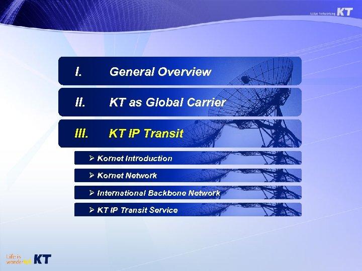 I. General Overview II. KT as Global Carrier III. KT IP Transit Ø Kornet