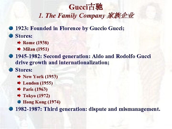 Gucci古驰 1. The Family Company 家族企业 1923: Founded in Florence by Guccio Gucci; Stores: