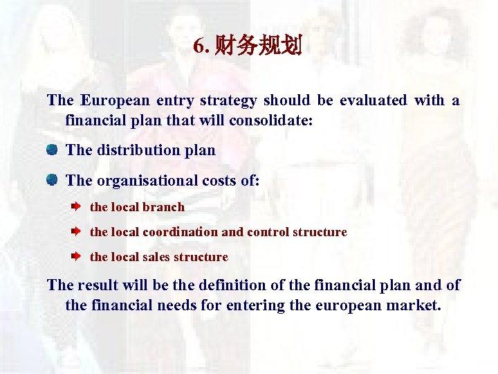 6. 财务规划 The European entry strategy should be evaluated with a financial plan that
