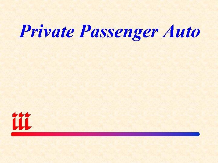 Private Passenger Auto