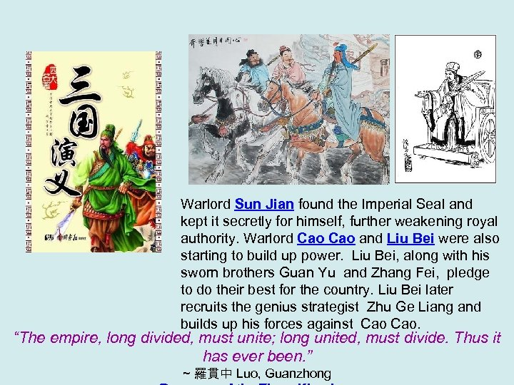 Warlord Sun Jian found the Imperial Seal and kept it secretly for himself, further