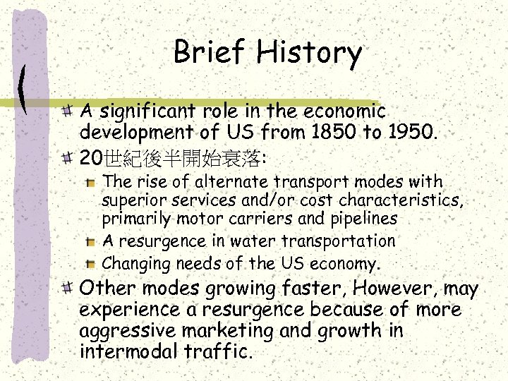 Brief History A significant role in the economic development of US from 1850 to