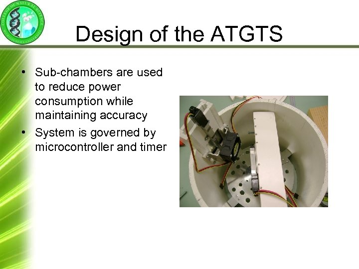 Design of the ATGTS • Sub-chambers are used to reduce power consumption while maintaining