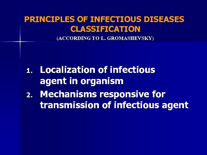PRINCIPLES OF INFECTIOUS DISEASES CLASSIFICATION (ACCORDING TO L. GROMASHEVSKY) 1. 2. Localization of infectious