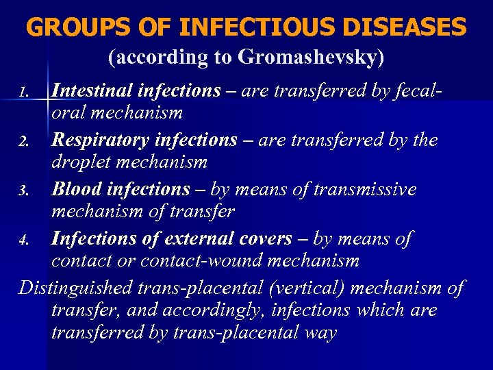 GROUPS OF INFECTIOUS DISEASES (according to Gromashevsky) Intestinal infections – are transferred by fecaloral