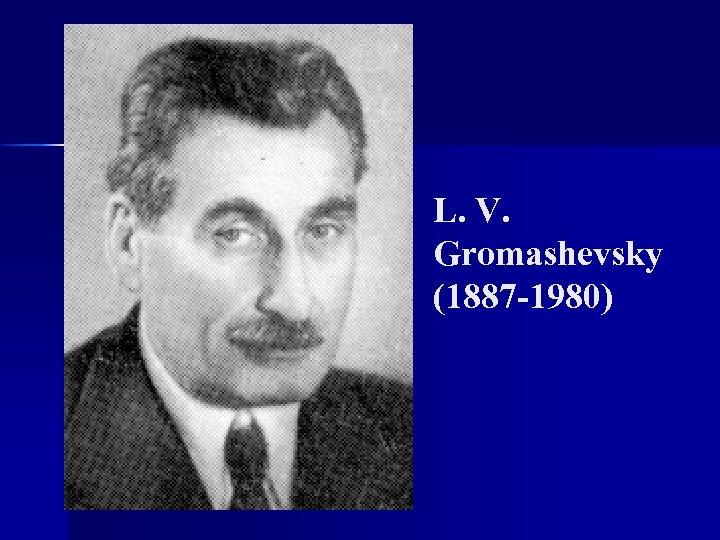 L. V. Gromashevsky (1887 -1980)
