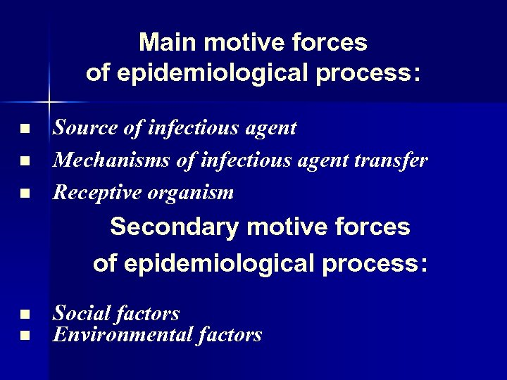 Main motive forces of epidemiological process: n n n Source of infectious agent Mechanisms