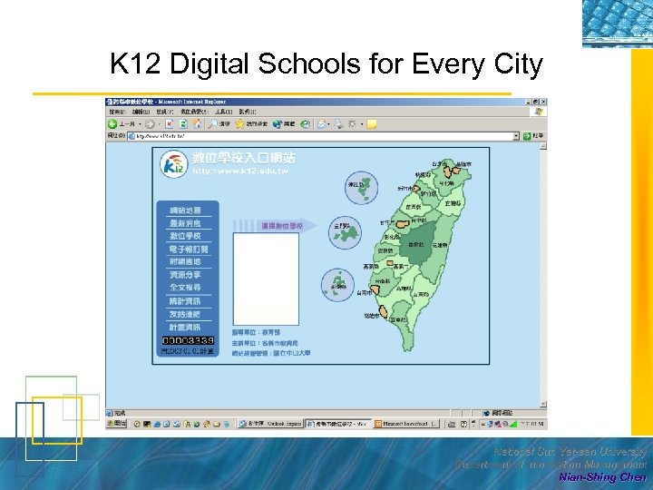 K 12 Digital Schools for Every City National Sun Yat-sen University Department of Information