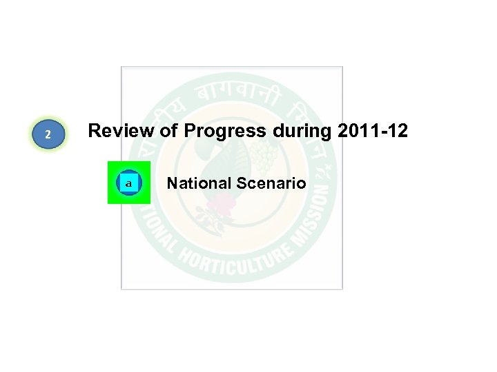 2 Review of Progress during 2011 -12 a National Scenario