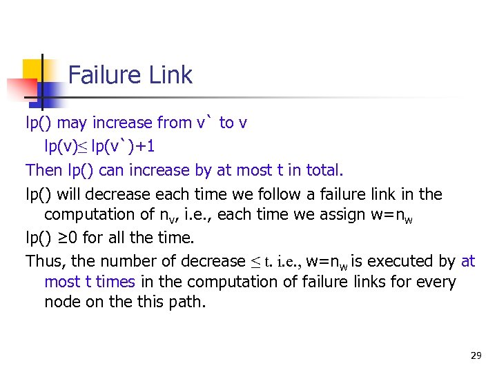 Failure Link lp() may increase from v` to v lp(v)≤ lp(v`)+1 Then lp() can