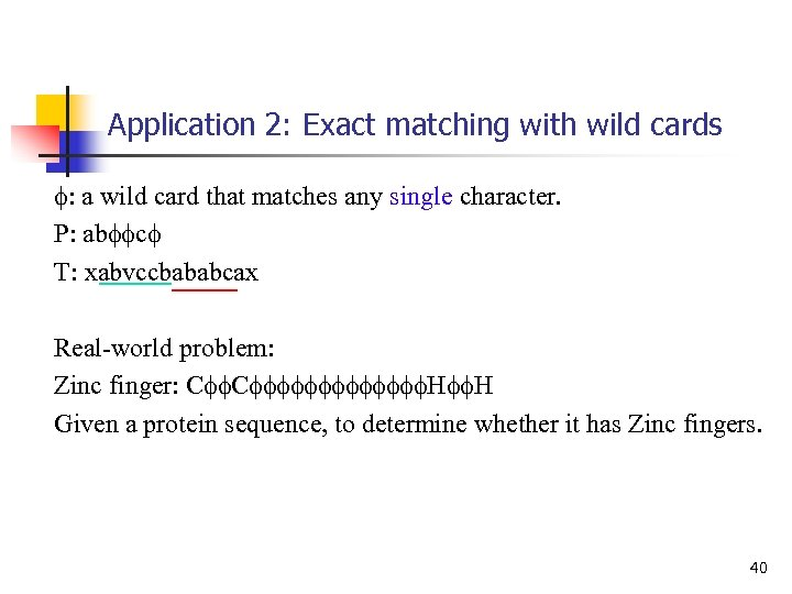 Application 2: Exact matching with wild cards f: a wild card that matches any