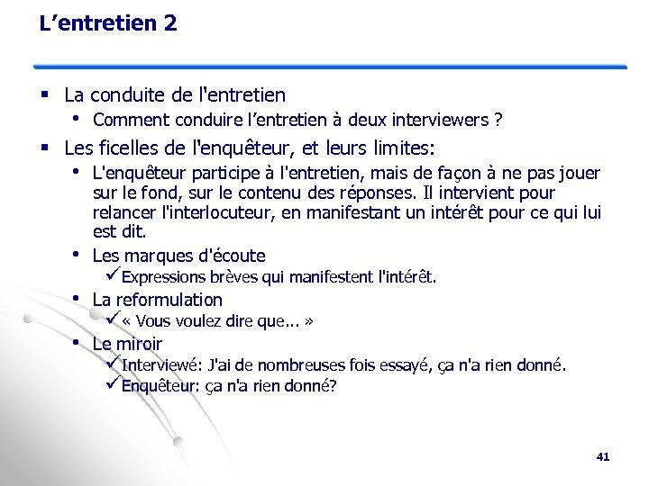 L'entretien 2 § La conduite de l'entretien • Comment conduire l'entretien à deux interviewers