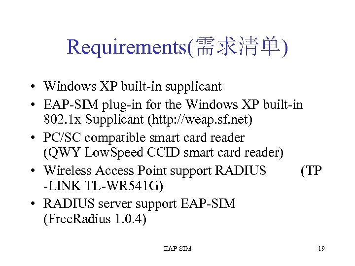 Requirements(需求清单) • Windows XP built-in supplicant • EAP-SIM plug-in for the Windows XP built-in
