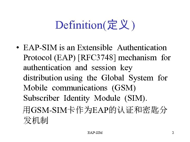 Definition(定义 ) • EAP-SIM is an Extensible Authentication Protocol (EAP) [RFC 3748] mechanism for