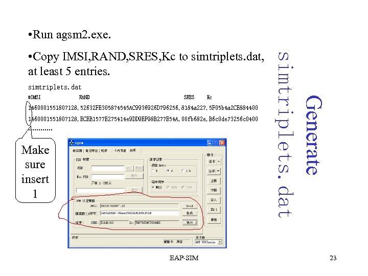 • Run agsm 2. exe. simtriplets. dat #IMSI RAND SRES Kc 1460001551807128, 52632