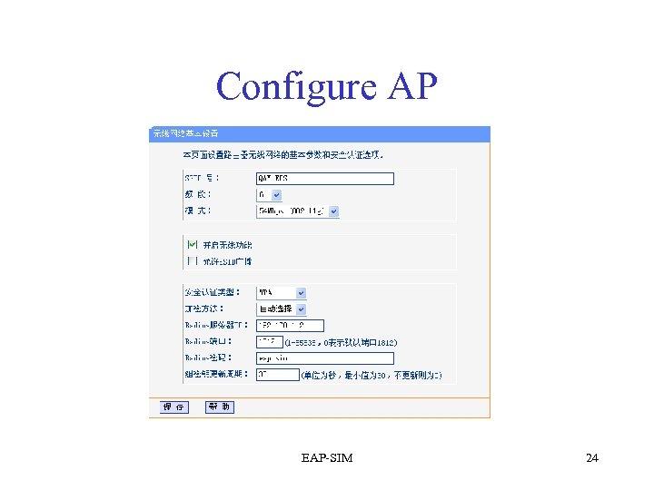 Configure AP EAP-SIM 24