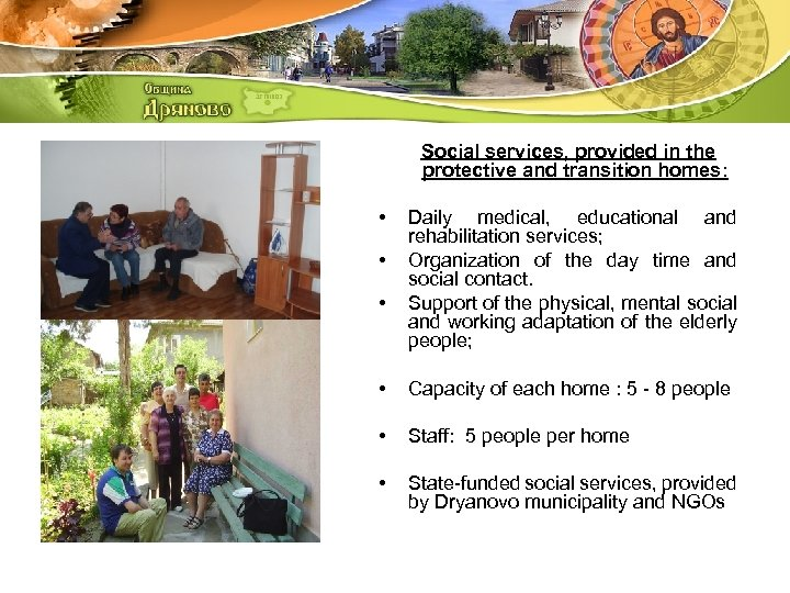 Social services, provided in the protective and transition homes: • • • Daily