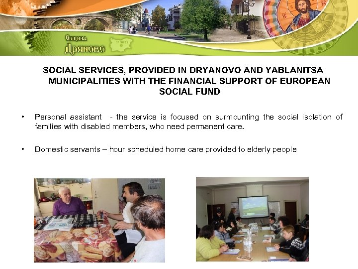 SOCIAL SERVICES, PROVIDED IN DRYANOVO AND YABLANITSA MUNICIPALITIES WITH THE FINANCIAL SUPPORT OF EUROPEAN