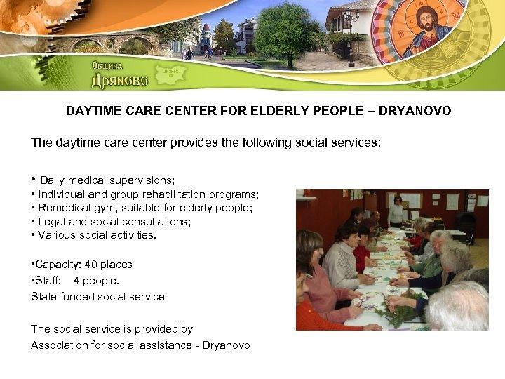 DAYTIME CARE CENTER FOR ELDERLY PEOPLE – DRYANOVO The daytime care center provides