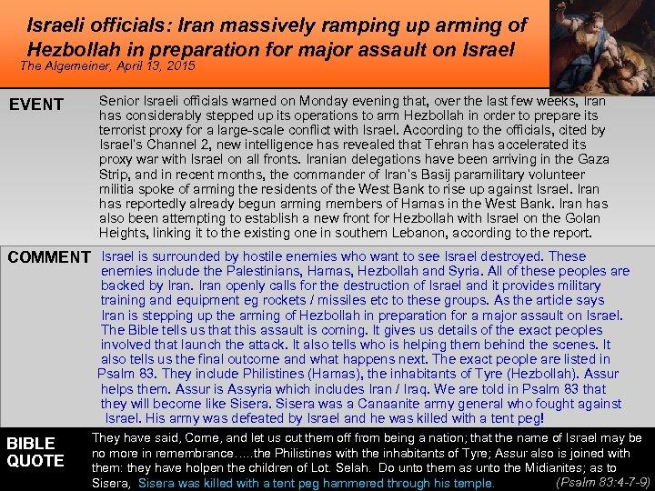 Israeli officials: Iran massively ramping up arming of Hezbollah in preparation for major assault