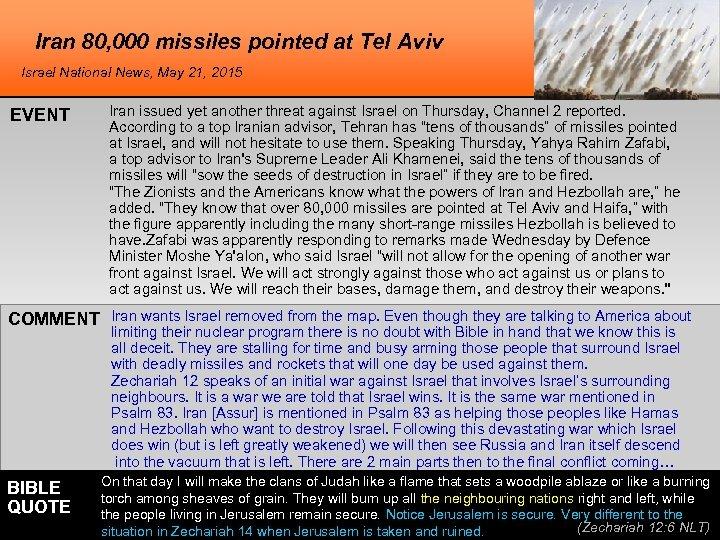 Iran 80, 000 missiles pointed at Tel Aviv Israel National News, May 21, 2015