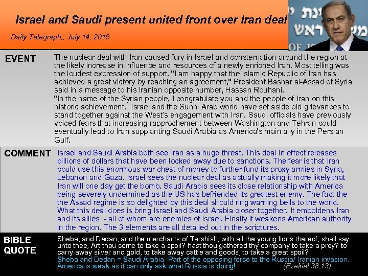 Israel and Saudi present united front over Iran deal Daily Telegraph, , July 14,