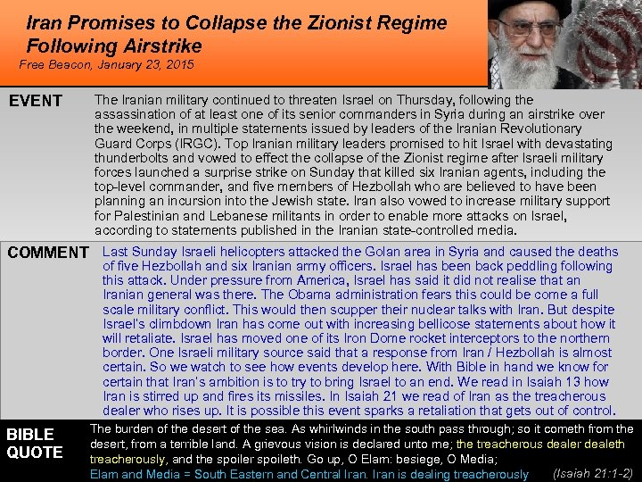 Iran Promises to Collapse the Zionist Regime Following Airstrike Free Beacon, January 23, 2015