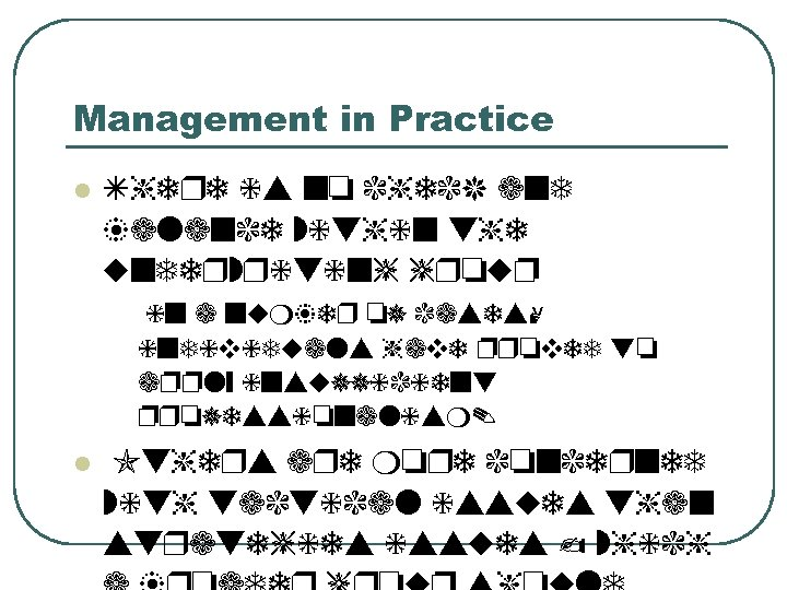 Management in Practice l There is no check and balance within the underwriting group