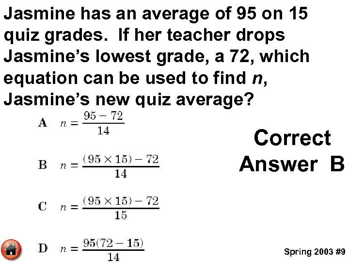 Jasmine has an average of 95 on 15 quiz grades. If her teacher drops