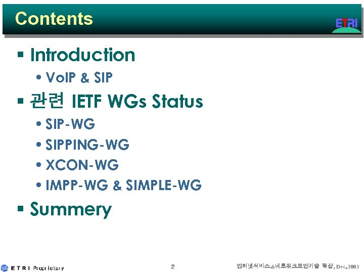 Contents § Introduction • Vo. IP & SIP § 관련 IETF WGs Status •